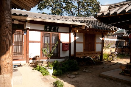 Yangsajae - Guesthouse - Jeonju