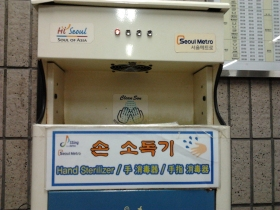 Hand Sterilizer dans le métro de Séoul, Corée