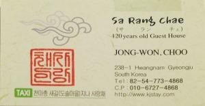 Sa Rang Chae