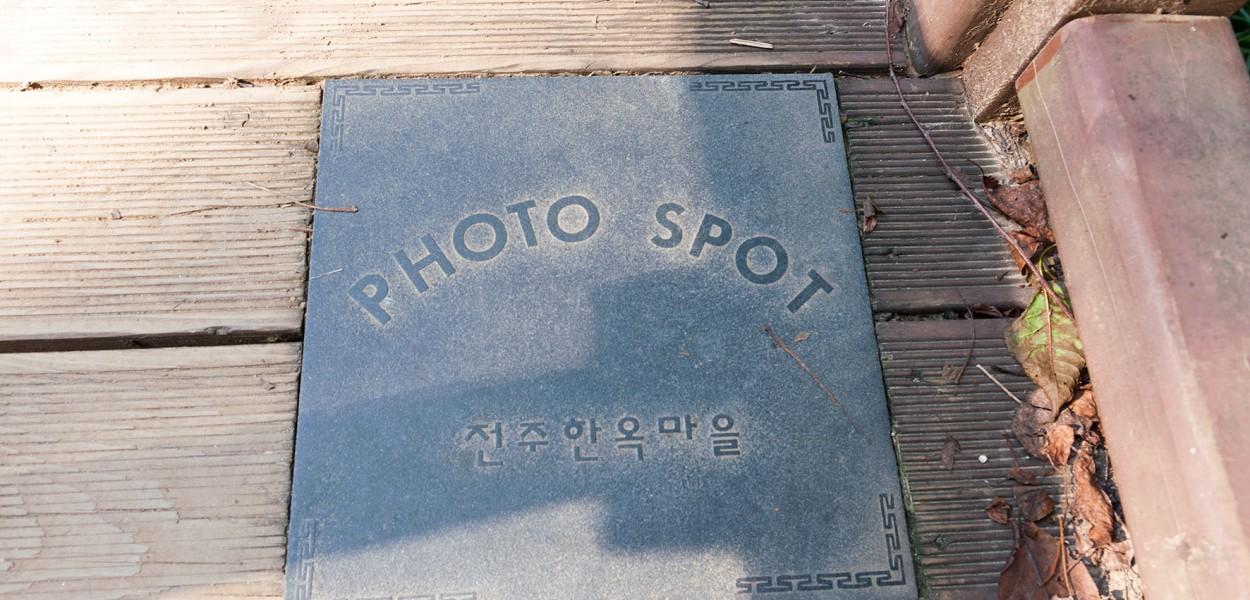 Photo spot à Jeonju