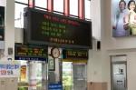 Gare de Andong pour Jeong-dong-jin