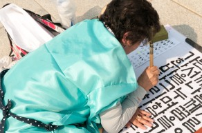 Seoul durant la semaine culturelle: concours de dessin et calligraphie